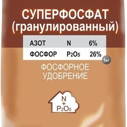 Удобрение Суперфосфат гранулированный